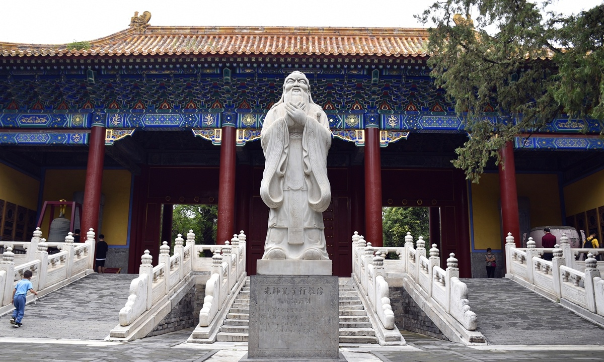 Political advisors propose to set Teacher's Day on ancient educator Confucius' birthday