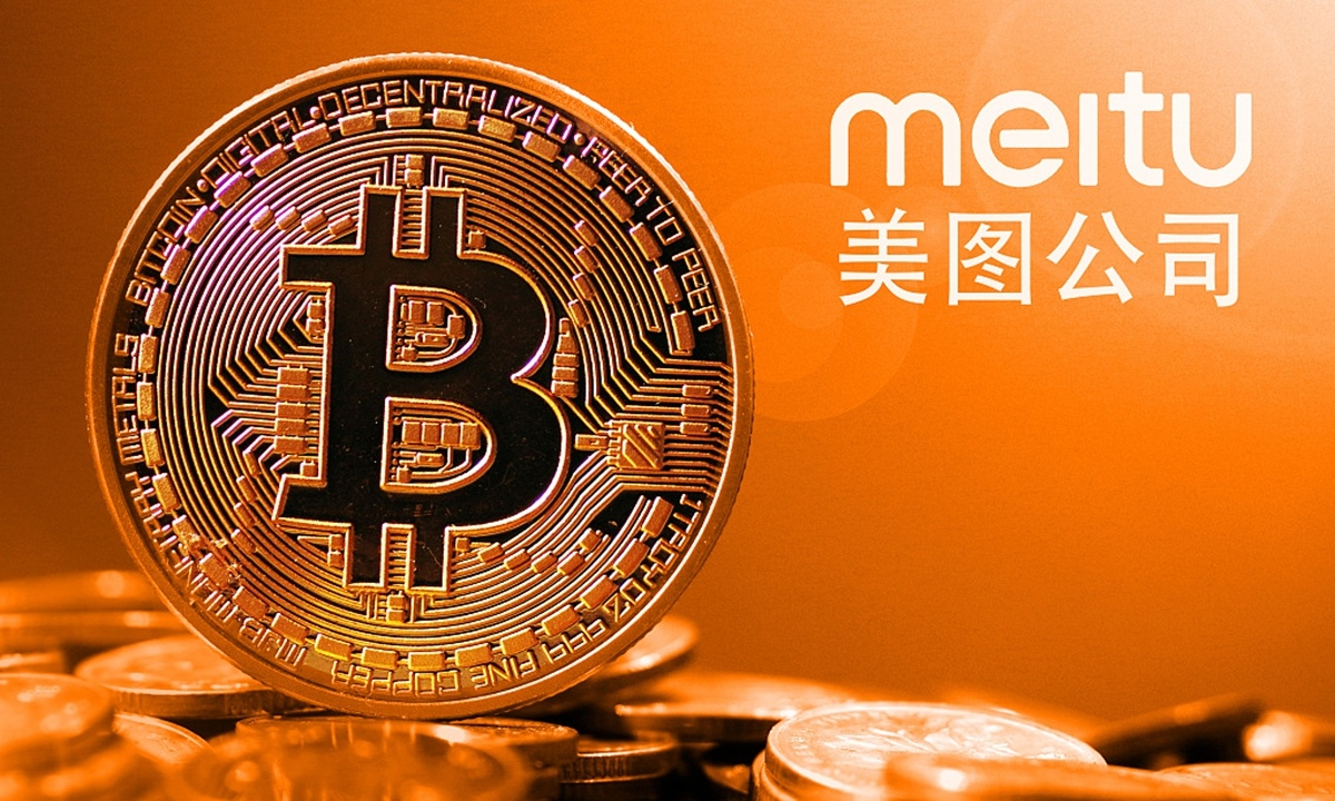 Chinese tech firm Meitu acquires $40 million worth of Bitcoin and Ether