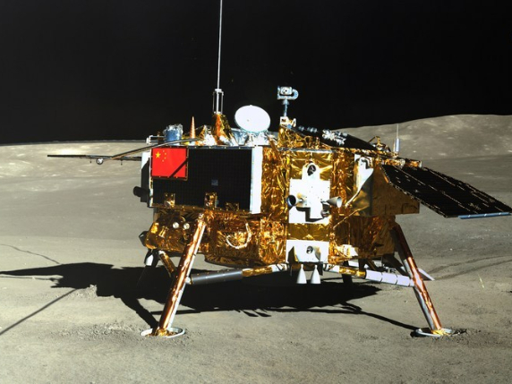China's Chang'e-4 probe resumes work for 28th lunar day