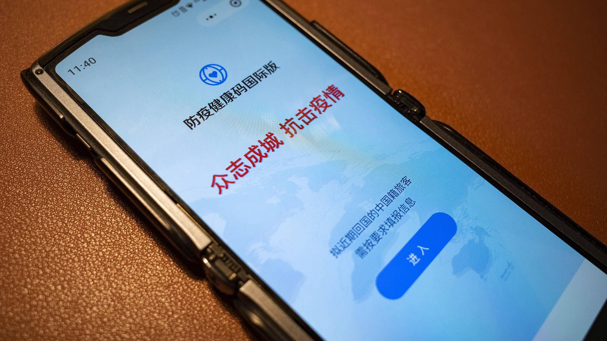 Chinese international travel health certificate officially rolled out