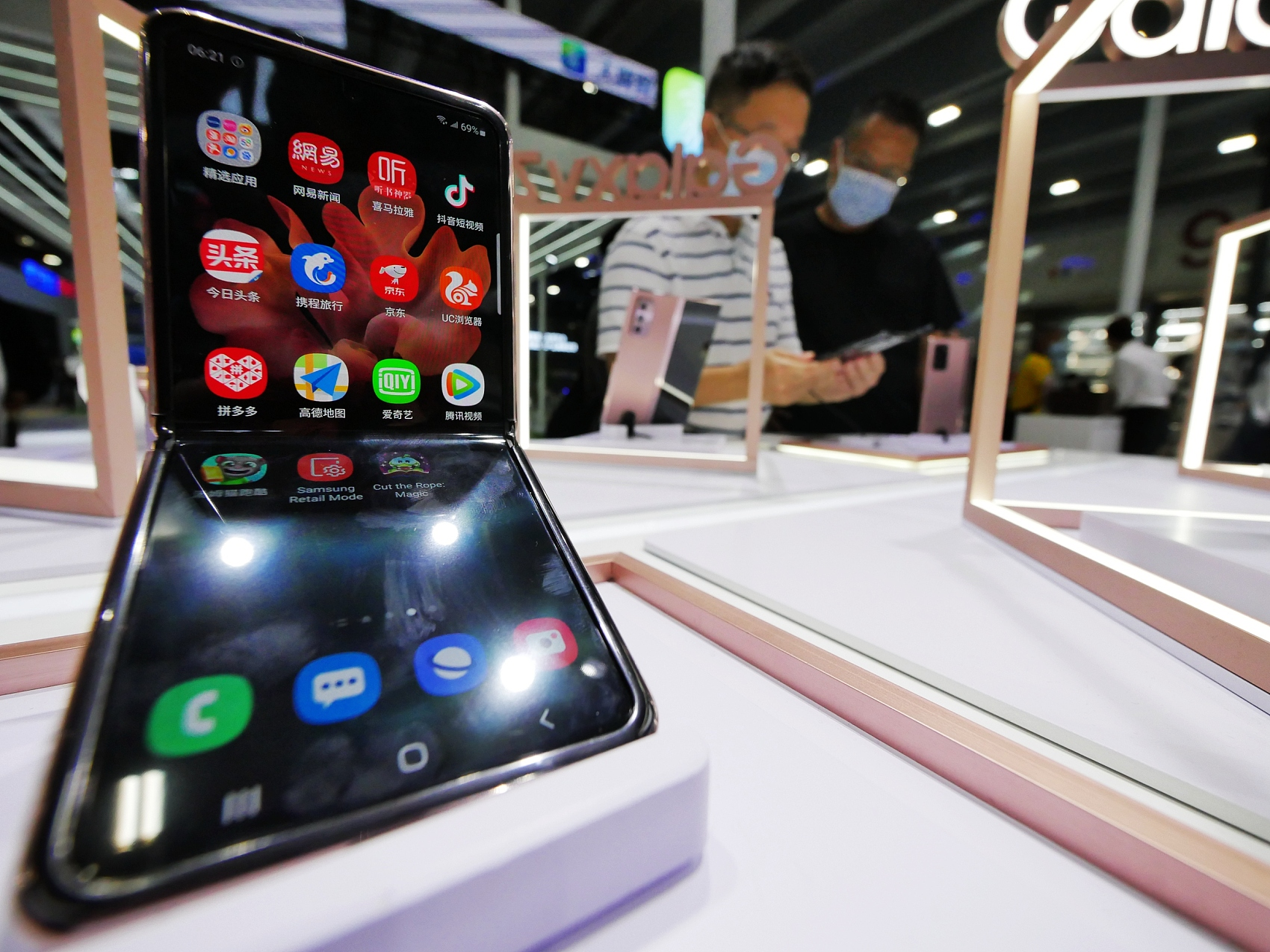 China aims to complete the construction of 5G network in 5 years: MIIT