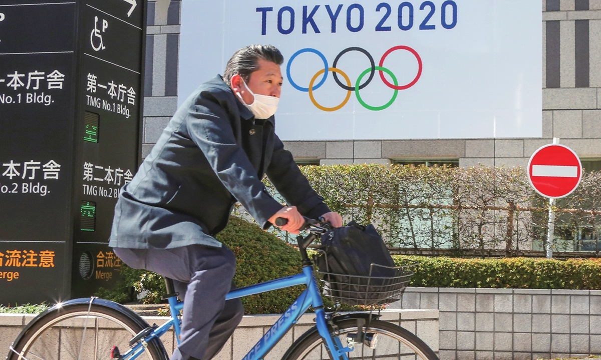 Fans likely to be barred from Olympic torch relay ceremony