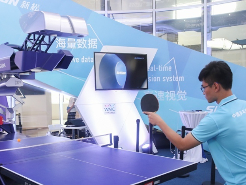 Chinese sports industry focuses on sci-tech innovation in future development