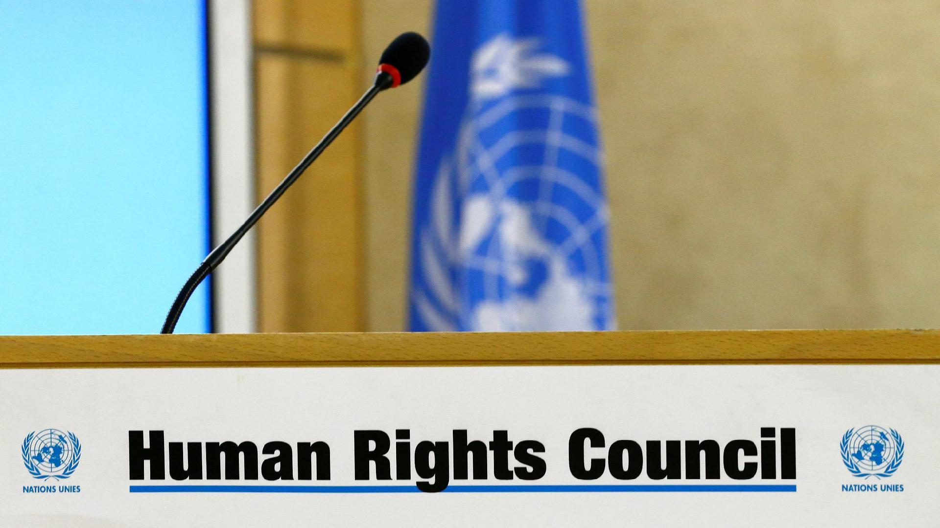 Western countries' unilateral measures condemned at UNHRC
