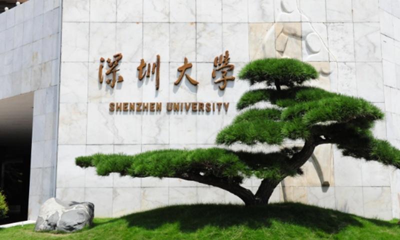 Shenzhen University to set up branch campus in Hong Kong