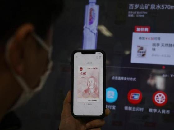 Shanghai Metro pilots digital yuan payment