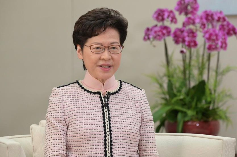Carrie Lam supports NPC decision to improve HK electoral system