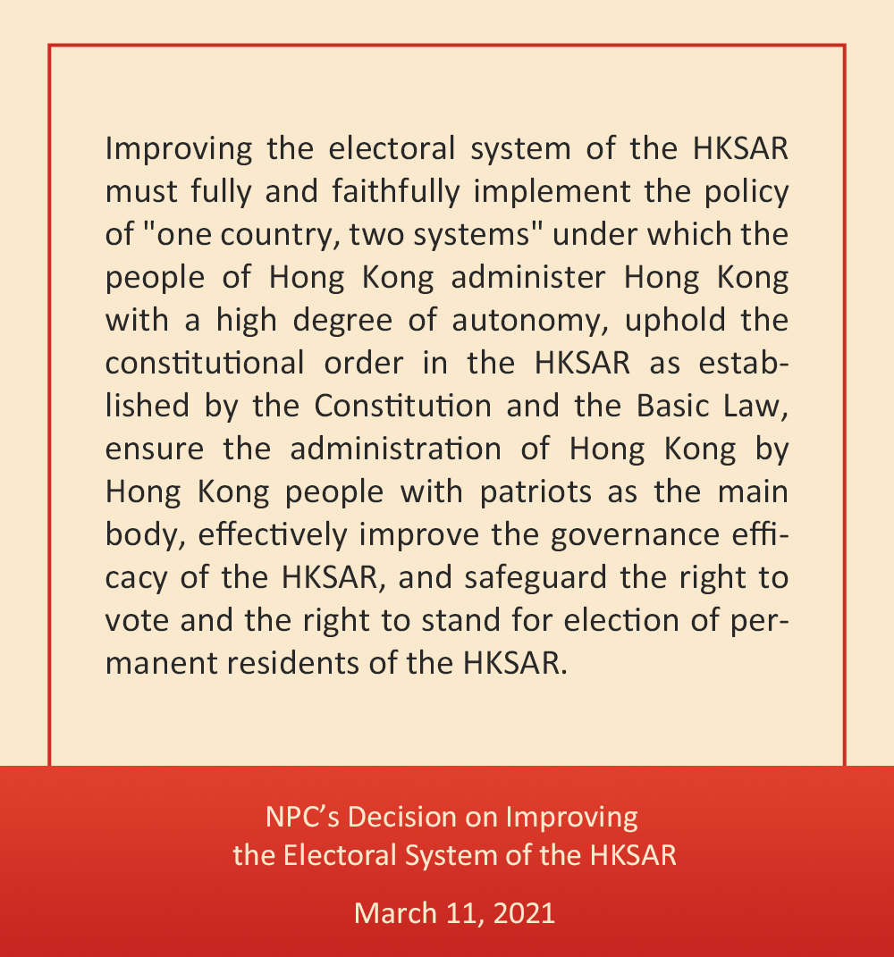Poster: Nine articles of NPC's decision on improving HKSAR's electoral system