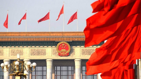 Chinese lawmakers approve outline of five-year plan, objectives through 2035