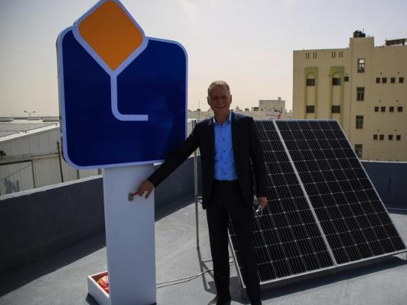 Gaza Strip inaugurates large solar energy project