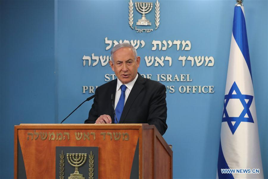 Israeli PM's planned UAE visit delayed: official