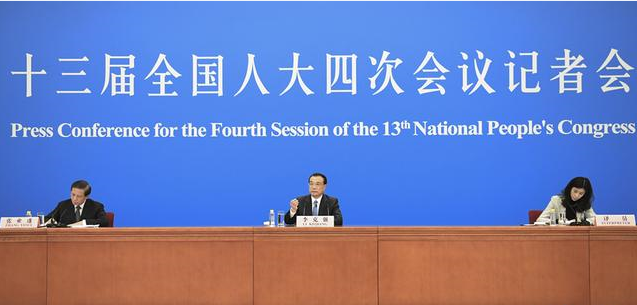 China opposes 'Taiwan independence,' foreign interference in cross-Strait affairs: premier