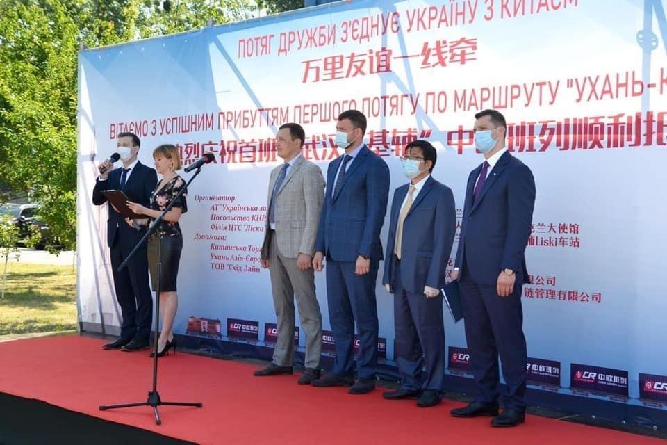 China-Ukraine cooperation yields fruitful results, says Chinese ambassador