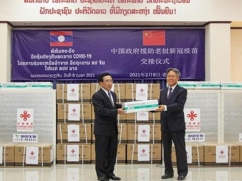 Laos continues to administer 1st COVID-19 vaccines to key groups