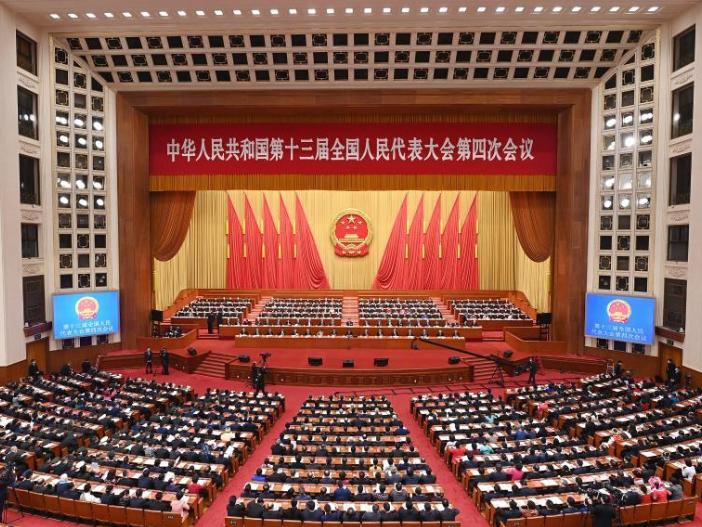 China's top legislature wraps up annual session