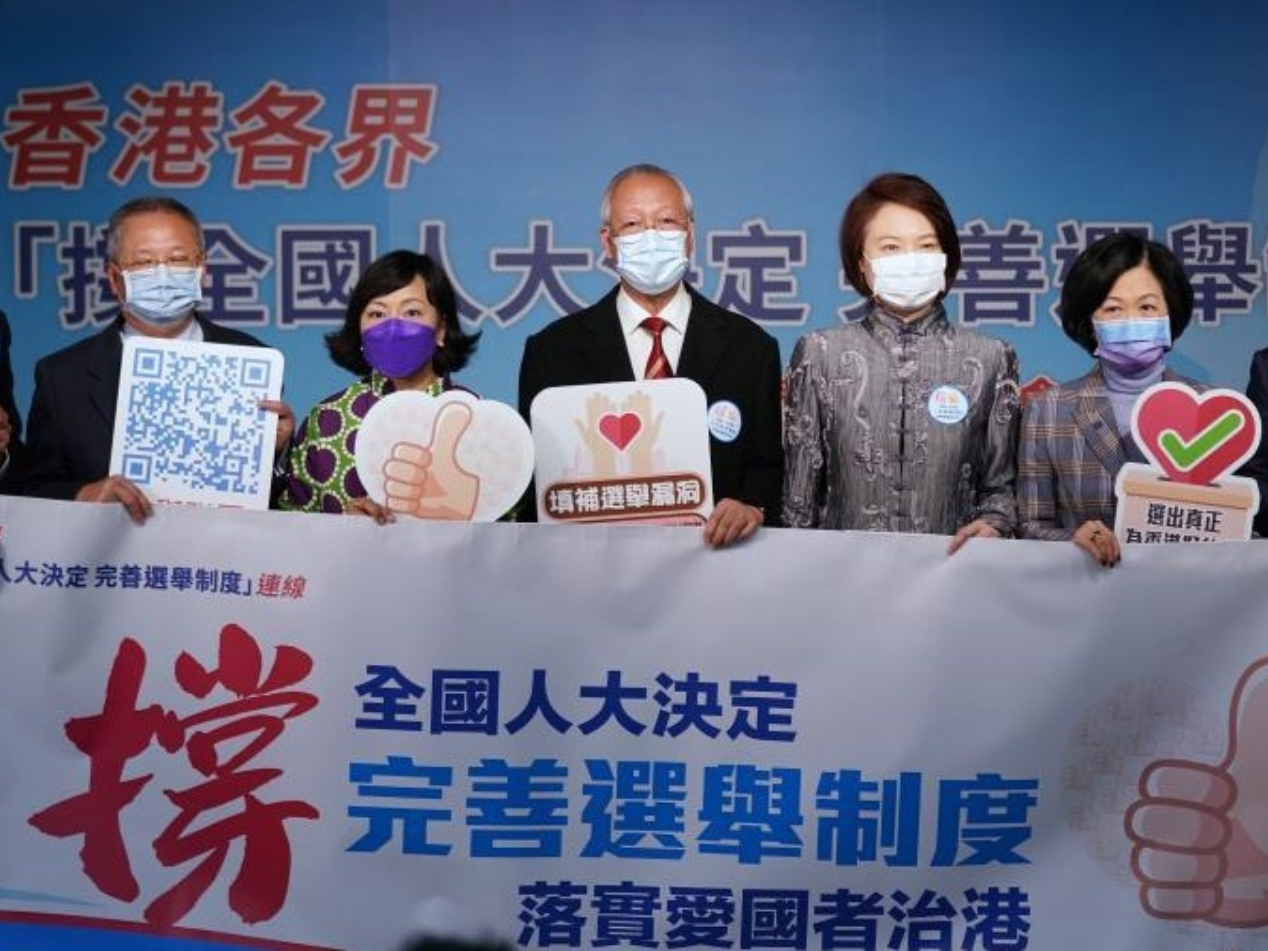 Campaign launched in HK to collect signatures in support of improving electoral system