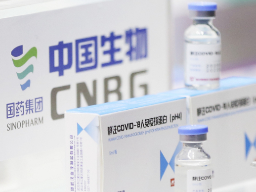 Gabon receives first batch of Chinese COVID-19 vaccines