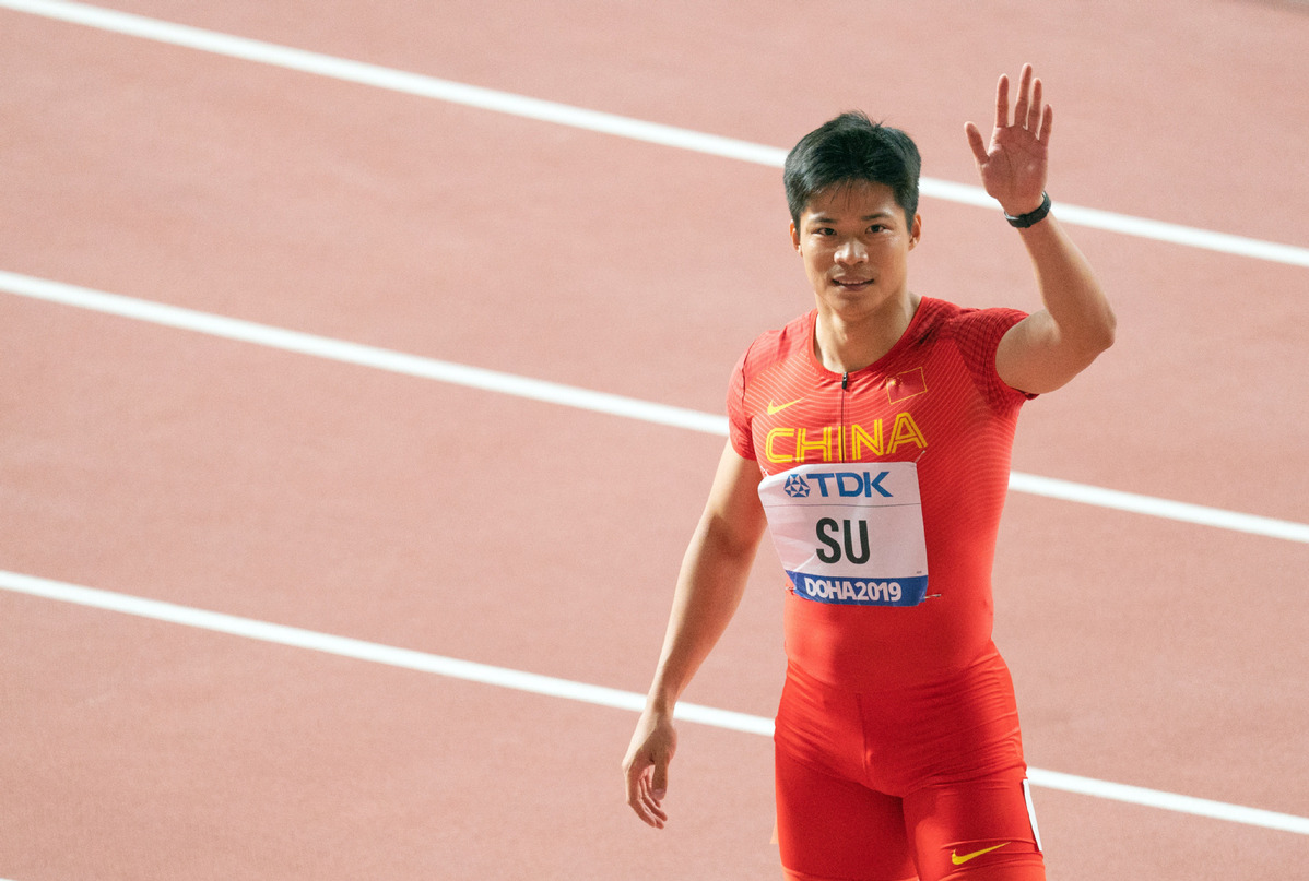 Sprinter Su wins men's 60m in Athletics National Indoor Championships