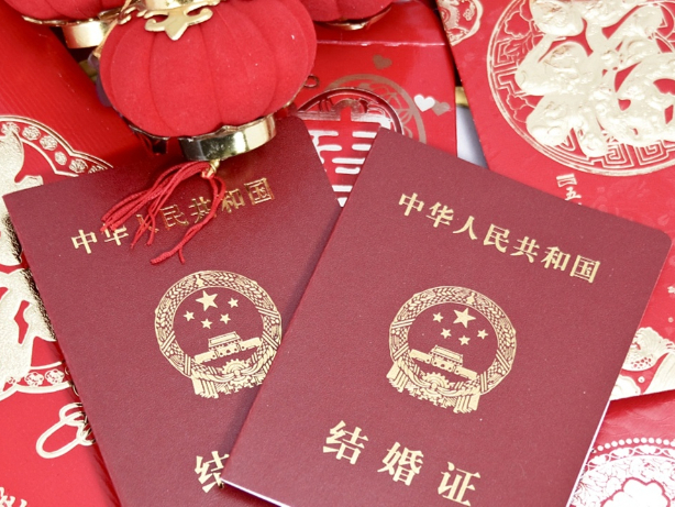 Chinese marriage registration authorities to work on Sunday to bless couples a lifetime of love