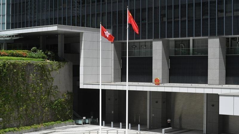 HK slams EC accusations on SAR's legal developments