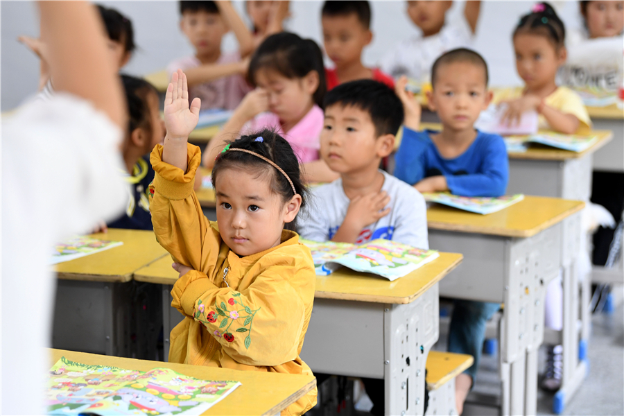 China allocates 931.6 bln yuan for developing balanced education over 2016-2020