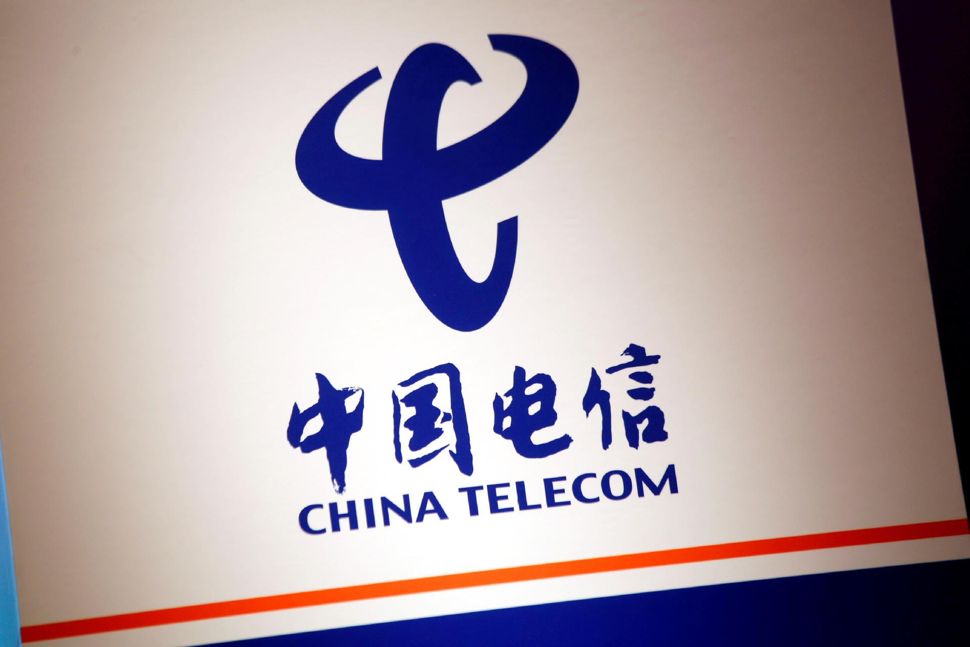 China Telecom posts higher profits, revenues in 2020