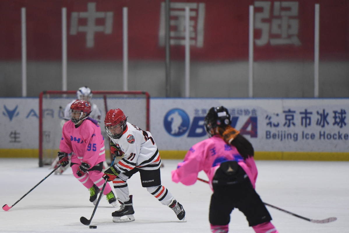 Beijing Hockey League for youngsters qualification trials underway
