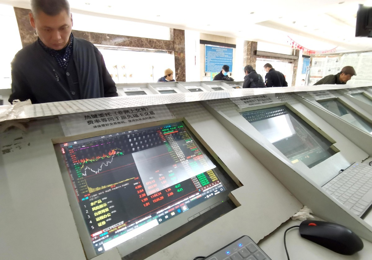 China's securities market attracts over 180m investors