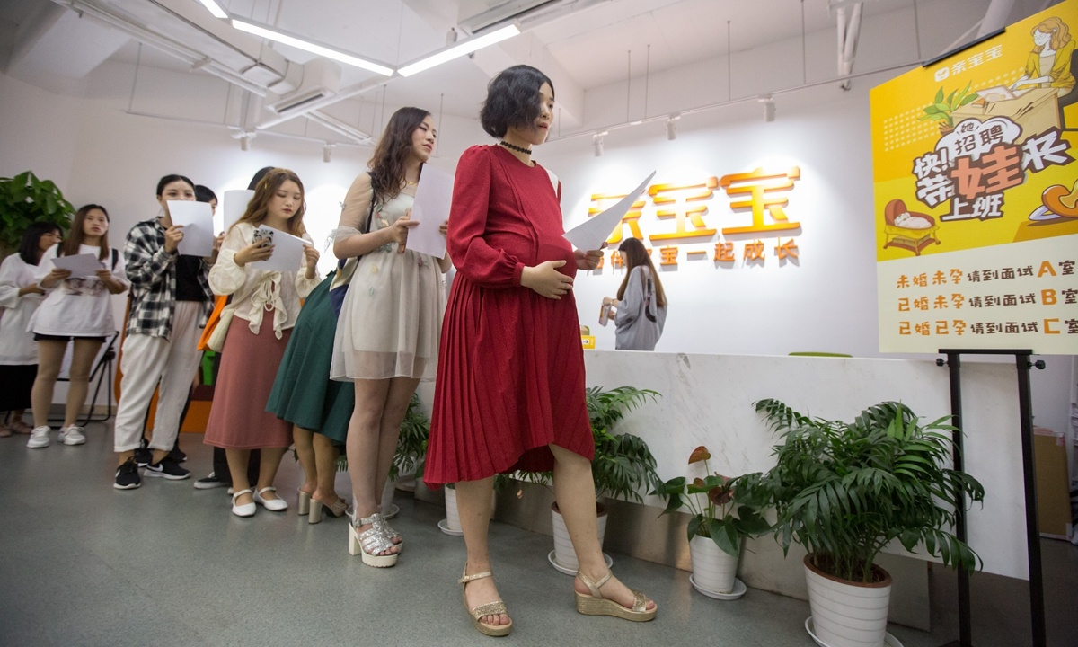 Female job applicant required to guarantee to quit job upon getting pregnant in SW China