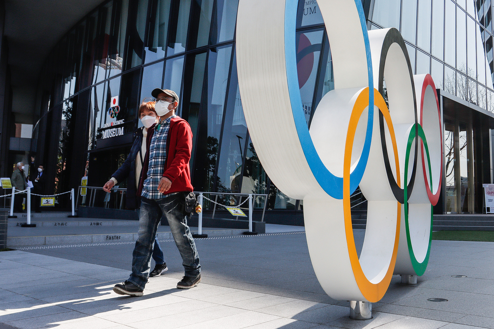 Tokyo Olympic torch relay to take place as scheduled