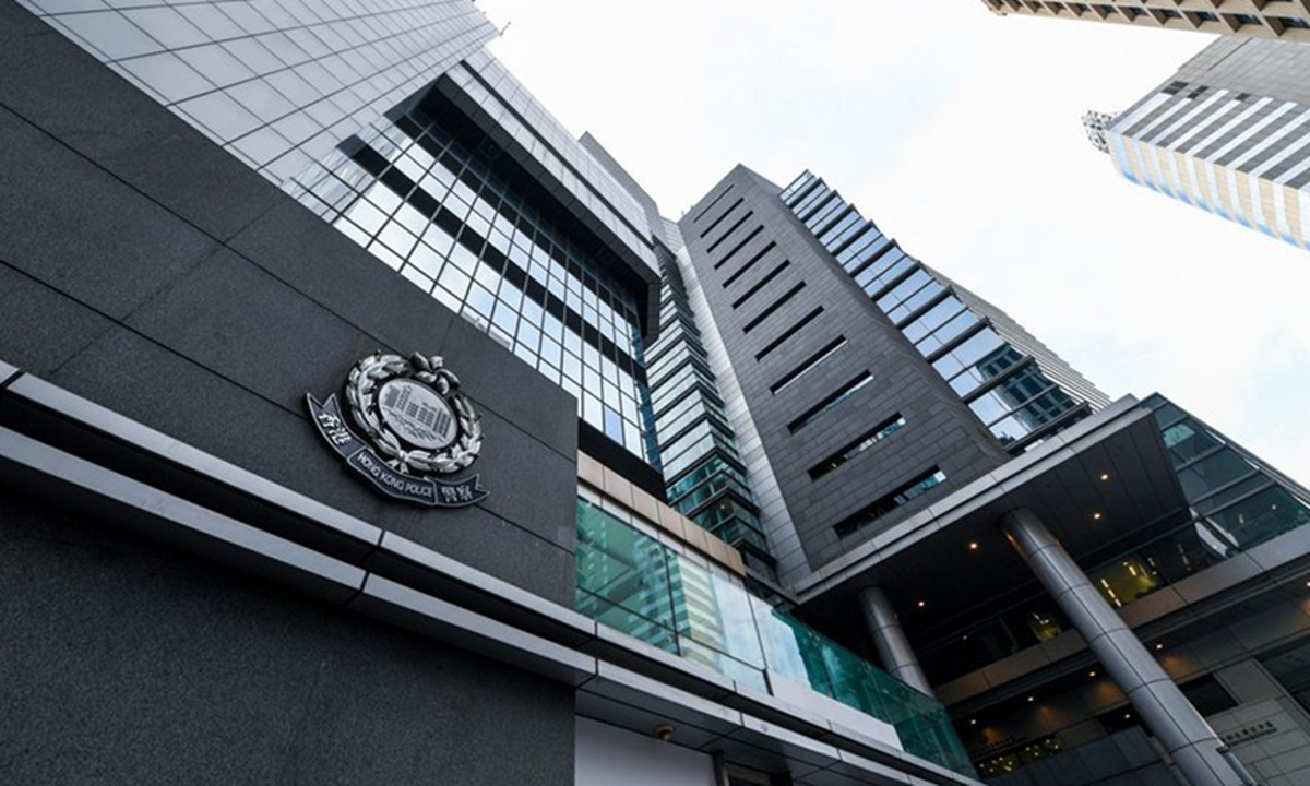 Less than 10 HK police officers resigned after refusing to swear to uphold the Basic Law: HK police assistant commissioner