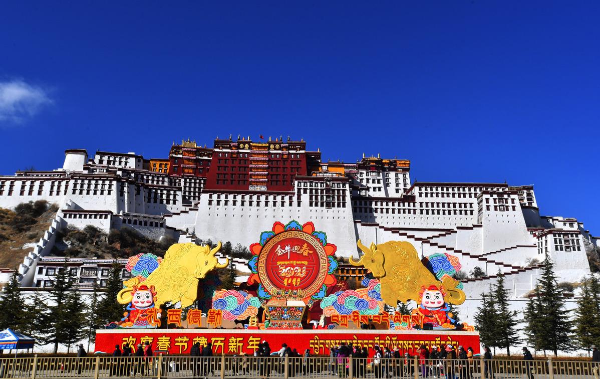 Work begins on Tibet's huge optical telescope