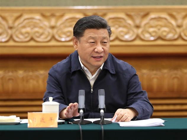 Xi stresses healthy growth of platform economy, efforts for carbon peak and neutrality