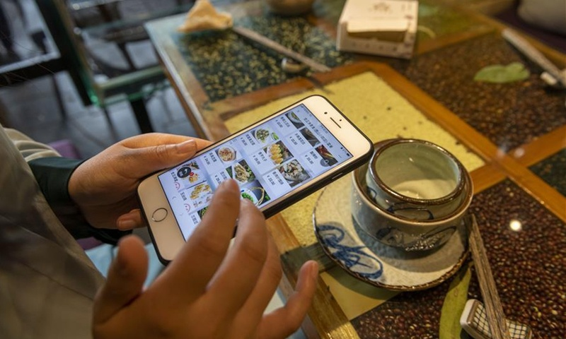 Chinese regulator bans apps for violation of consumer rights