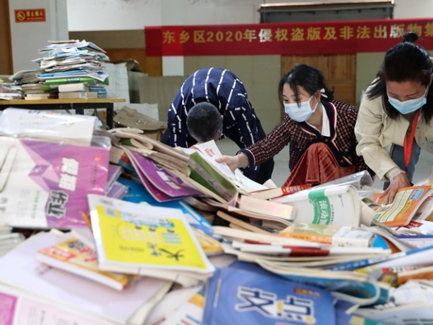 Pinduoduo under fire for online bookshops selling pirated books