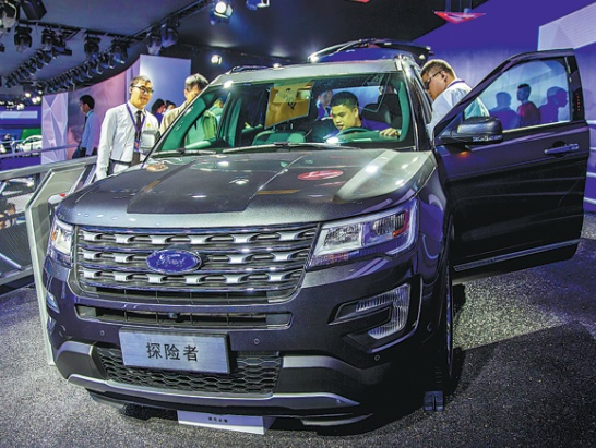 Intl carmakers must ensure quality, services of their products: Experts