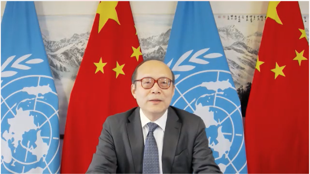 Chinese envoy refutes 'groundless accusations' at UNHRC session