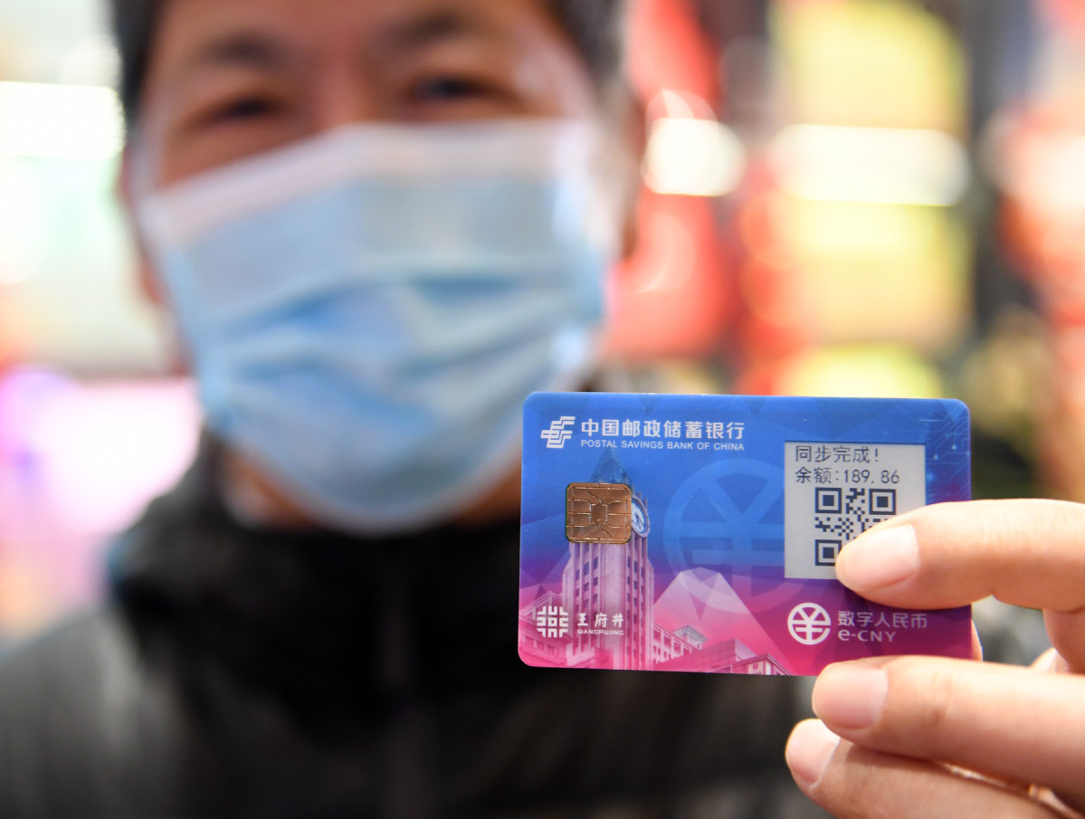 China completes first digital RMB B2B payment settlement in Dalian