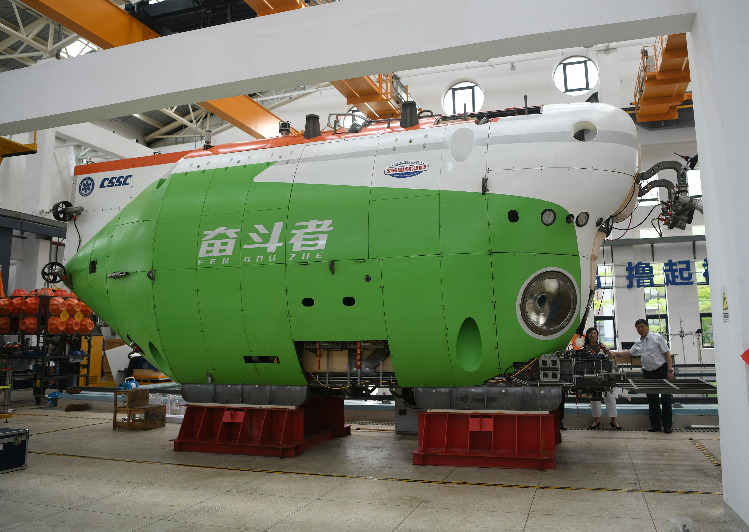 China's latest manned submersible Fendouzhe delivered