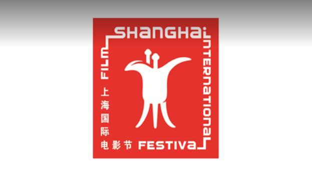24th Shanghai International Film Festival rolls out red carpet