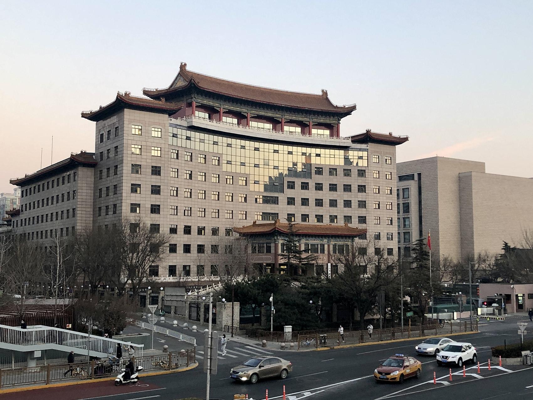 China removes 23 illegal social organizations