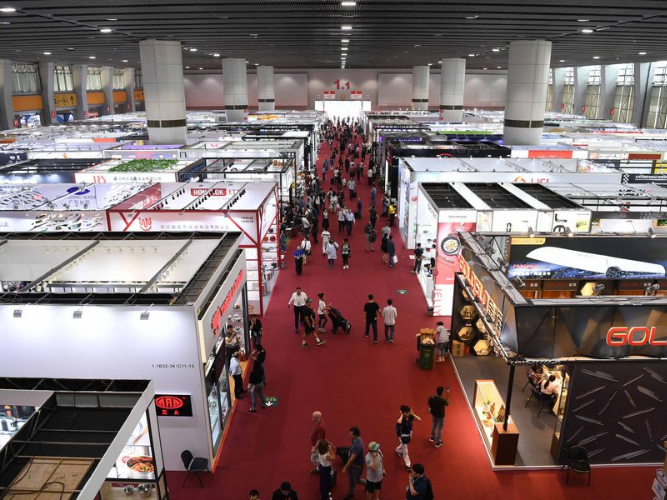 China to hold next Canton Fair online in April