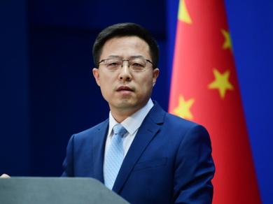 China protests Washington-Tokyo statement