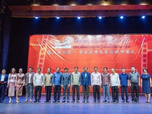 China-Laos film festival held in Lao capital to promote culture exchange