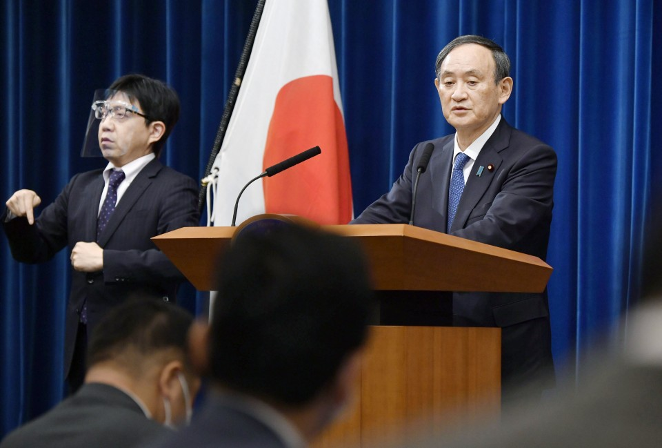 COVID-19 emergency period for Tokyo area to end Sunday: Japanese PM