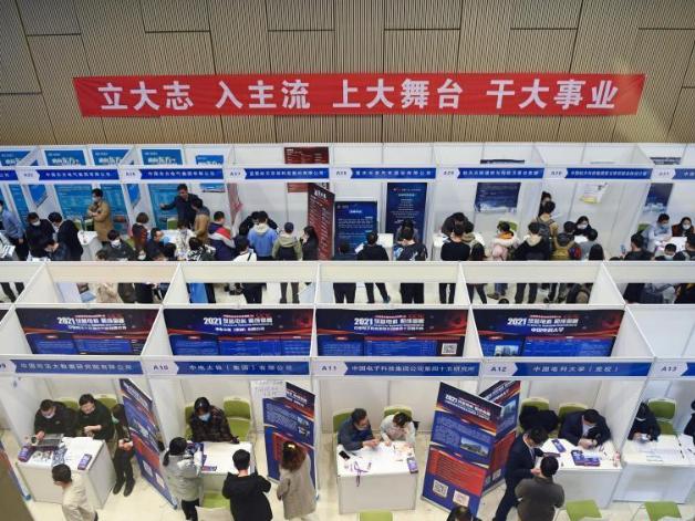 Job matching fair held in Tsinghua University