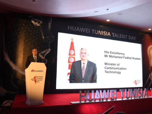 Huawei organizes Talent Day event in Tunisia