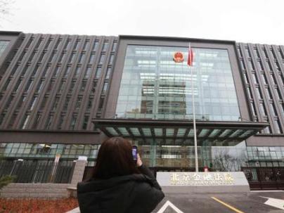 New Beijing court to focus on finance cases