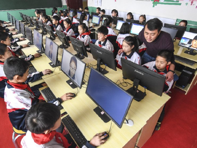 China issues guide for compulsory education evaluation