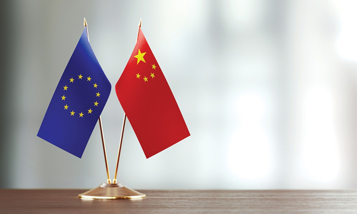 Foreign ministry urges EU to stop meddling in China's internal affairs